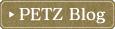 藤枝市、焼津市、静岡市の美容室、美容院のPETZ(ペッツ)