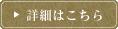 静岡市、焼津市、藤枝市の美容室、美容院のPETZ(ペッツ)