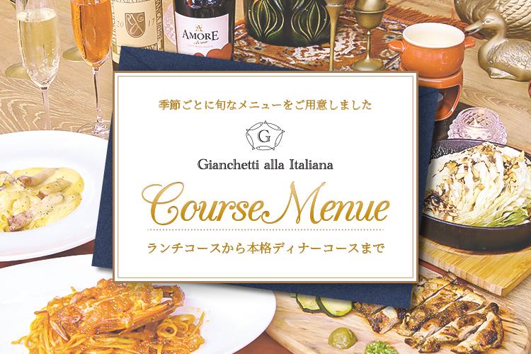 Gianchetti alla italiana Course menu