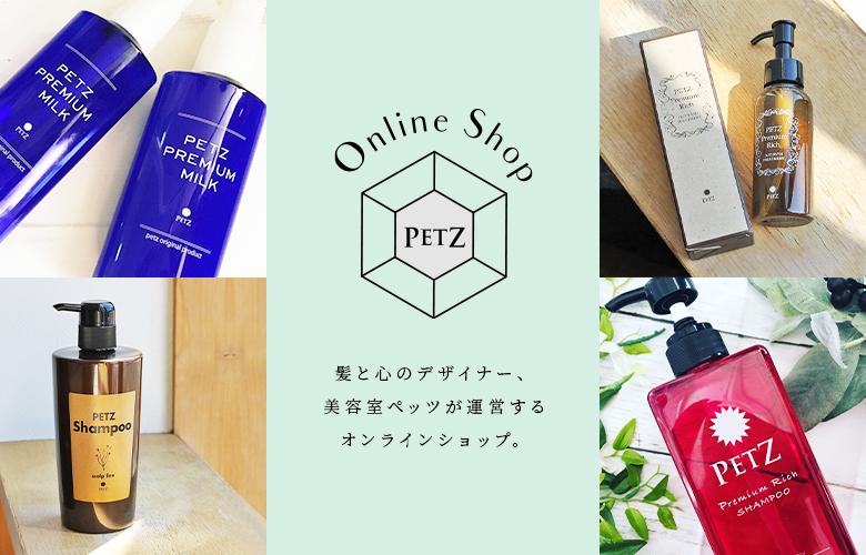 PETZ online shop