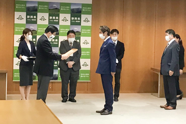 静岡県男女共同参画社会づくり活動に関する県知事褒賞受賞